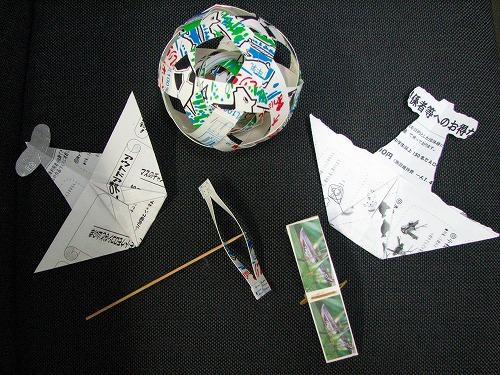 リサイクル工作教室