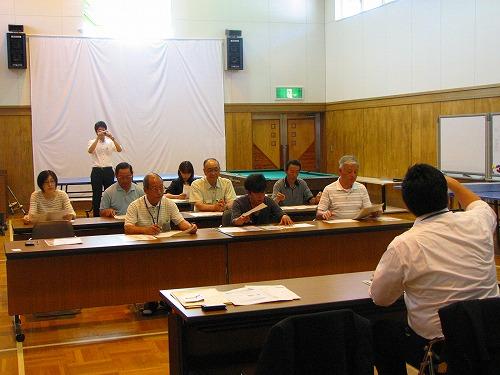 外国人対応研修会
